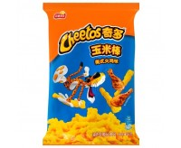 Cheetos Crunchy Bag (227g)