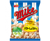 Mike Popcorn, Butter & Shoyu (50g)