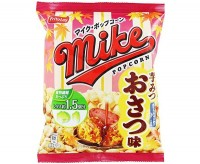 Mike Popcorn, Osatsu Sweet Potato (45g)